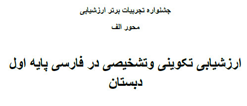 2015-12-06_233311